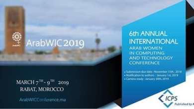 Photo of لأول مرة في المغرب.. مؤتمر دولي يحتفي بالنساء العربيات الرائدات في علوم الحوسبة