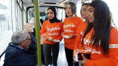 Photo of حملة تحارب العنف والتحرش الجنسي ضد المرأة بالدارالبيضاء