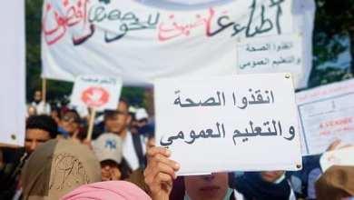Photo of هيئة حقوقية تتضامن مع طلبة الطب وتطالب وزارتي التعليم والصحة بإنهاء الأزمة
