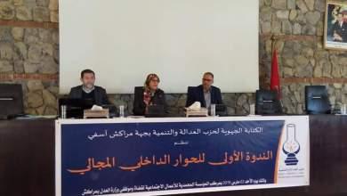 Photo of الحقاوي: العدالة والتنمية جاء للمساهمة في تعميم الخير على الجميع