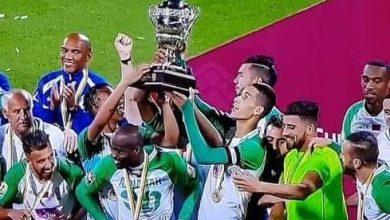 Photo of الرجاء الرياضي بطلا لكأس السوبر الإفريقي لثاني مرة