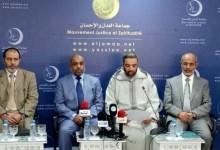 """Photo of العدل والإحسان تدين """"الأحكام القاسية"""" في حق معتقلي بني تجيت"""