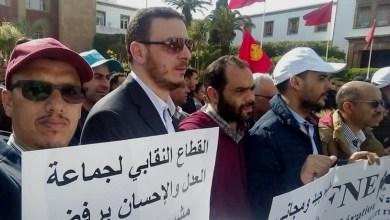 "Photo of نقابة العدل والإحسان تهاجم اتفاق 25 أبريل وتسنتكر ""تعنت الحكومة"" في الاستجابة لمطالب الشغيلة"