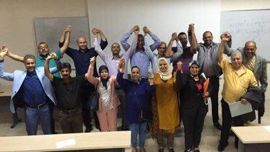 "Photo of التقنيون يواصلون الاحتجاج رفضا لمشروع ""إصلاح الوظيفة العمومية"""
