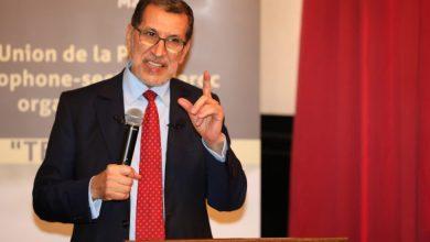 Photo of العثماني: أنا مستعد لاتخاذ إجراءات تقوي الجسم الصحافي