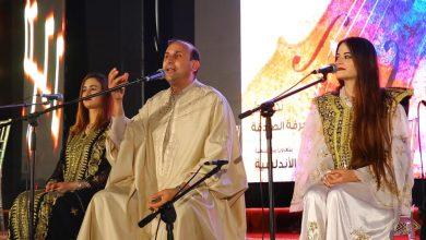 Photo of الدارالبيضاء تكسِّرالحدود وتحتضن المهرجان الدولي للموسيقى الأندلسية (فيديو)