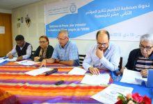 Photo of مع انتشار وباء كورونا.. هيئة حقوقية تدعو السلطات المغربية إلى حماية المهاجرين في وضعية غير نظامية