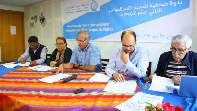 Photo of الـAMDH: حوار النموذج التنموي الجديد يجب أن يكون في أجواء الحرية كشرط أساسي