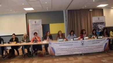 Photo of فدرالية حقوق النساء تسجل استمرار هضم حقوق النساء العاملات