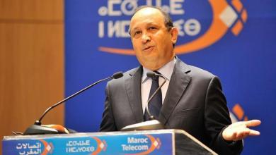 Photo of ارتفاع عدد منخرطي اتصالات المغرب إلى 68 مليون زبون