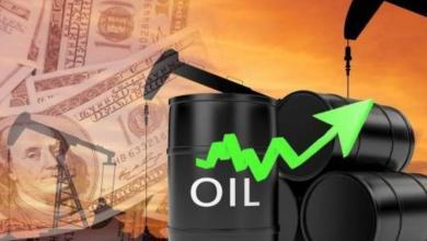 Photo of تسجيل ارتفاع في أسعار النفط