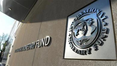Photo of البنك الدولي: معدل النمو الاقتصادي في منطقة (مينا) سيتراجع إلى 0,6 في 2019