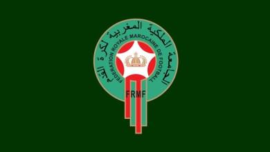 Photo of سبعة فرق من الدوري الاحترافي تمثل المغرب قاريا وعربيا