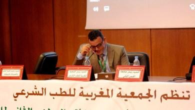 Photo of البروفسور الموقوف أحمد بلحوس.. قامة علمية نادرة بإفريقيا والعالم العربي