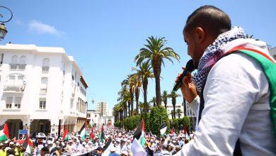 Photo of روبورطاج: آلاف المغاربة يتضامنون مع فلسطين ويرفضون صفقة القرن بالرباط