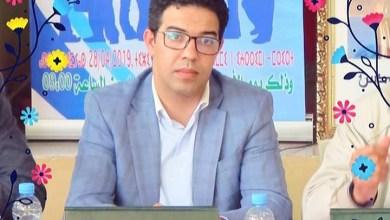 Photo of إسماعيل الحمراوي: الشباب فرصة الوطن