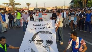 Photo of الأساتذة المتعاقدون يعودون للشارع عبر مسيرة حاشدة بمراكش