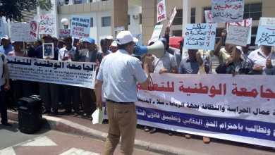"Photo of عمال الحراسة والنظافة بالتعليم يحتجون ضد ""السخرة"" والاستغلال"