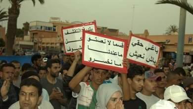 Photo of منظمة أوكسفام: المغرب لم يتمكن خلال 20 سنة من الحد من الفوارق الاجتماعية