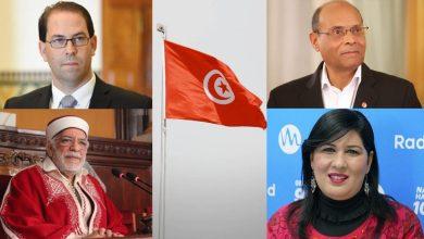 Photo of 26 مرشحا لرآسيات تونس