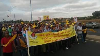 "Photo of عمال ""سامير"" يطالبون باستئناف الإنتاج ومتابعة المتورطين"