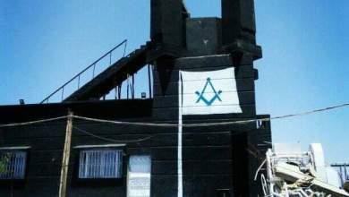 """Photo of الحزب الإشتراكي الموحد يدين بناء """"متحف صهيوني"""" بجهة مراكش"""