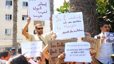 """Photo of 21 هيئة حقوقية تسلط الضوء على """"المنحى الخطير لحقوق الإنسان بالمغرب"""""""