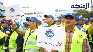 Photo of الاتحاد المغربي للشغل: تماطل الحكومة في تفعيل اتفاق 25 أبريل يمس مصداقية الحوار الاجتماعي