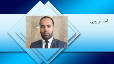 Photo of أبو زهري: جاهزية حماس.. حكمة وقوة