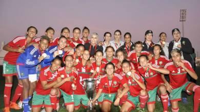 Photo of المنتخب النسوي لكرة القدم يتويج بلقب دوري شمال إفريقيا