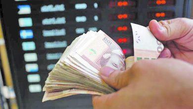 Photo of بنك المغرب يبقي على 25ر2 في المائة كسعر للفائدة الرئيسي