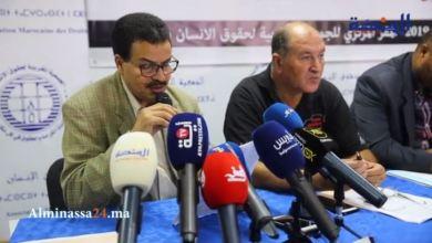 Photo of هيئات حقوقية تطلق مبادرة للدفاع عن الحق في التنظيم بالمغرب وتستنكر تعليمات خرق القانون