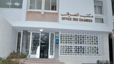 Photo of مكتب الصرف يكشف عن تراجع الاستثمارات الأجنبية المباشرة بالمغرب بنسبة 30،4 بالمائة