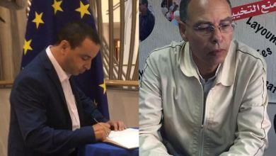 Photo of بعد فضح التجسس على حقوقيين من المغرب.. شركة واتساب تتهم شركة إسرائيلية بالاختراق