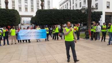 "Photo of الهيئة المغربية لمقاولات التشغيل الذاتي تحتج أمام البرلمان وتطالب الحكومة بمشاريع ""ناجحة"""
