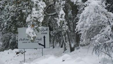 Photo of مديرية الأرصاد الجوية: تساقطات ثلجية وطقس بارد من الجمعة إلى الأحد