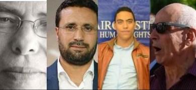 Photo of نشطاء مغاربة يتهمون السلطات بالتورط في التجسس عليهم ويطالبون بفتح تحقيق