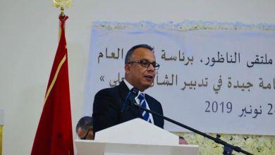 Photo of حزب جبهة القوى الديمقراطية يقدم مقترحات لتوسيع وعاء الخيار الديمقراطي