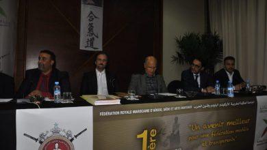Photo of جامعة الأيكيدو تعقد جمعها العام في المقهى ضدا عن الوزارة الوصية