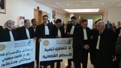 Photo of المنظمة الديمقراطية للشغل: المادة 9 انتهاك لحقوق المواطنين في مواجهة الدولة