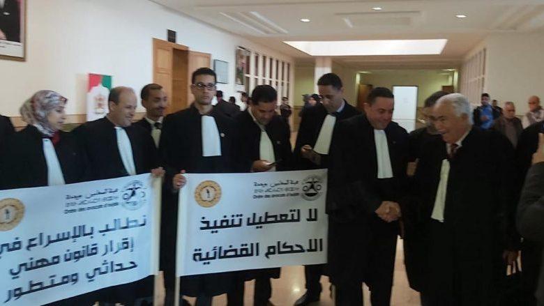 منتدى للمحامين يعتبر المادة 9 من مشروع قانون المالية إساءة لمفهوم دولة الحق والقانون
