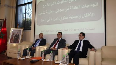Photo of الحكومة توقع اتفاقيات مع جمعيات من أجل محاربة تشغيل الأطفال وحماية حقوق المرأة
