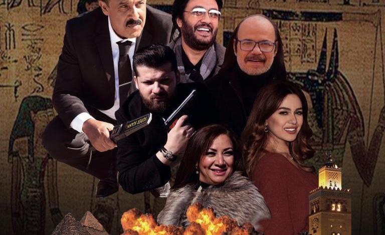 """Photo of الناصري يعود إلى السينما عبر عمل كوميدي جديد بعنوان """"أخناتون في مراكش"""""""