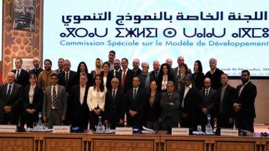 Photo of اللجنة الخاصة بالنموذج التنموي تجتمع مع ممثلي حزب العدالة والتنمية