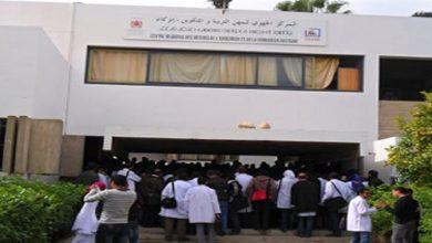 Photo of الخميس 16 يناير.. إضراب وطني بالمراكز الجهوية لمهن التربية والتكوين