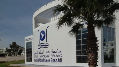 "Photo of مرصد حقوقي يستنكر ""محاولة طمس ملف الفساد"" بجامعة عبد المالك السعدي"