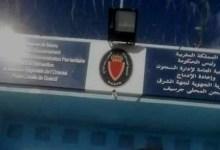 Photo of معتقلو حراك الريف بسجني كرسيف وسلوان يضربون عن الطعام احتجاجا على عدم تحقيق مطالبهم
