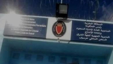 "Photo of الـAMDH تطالب إدارة سجن كرسيف بتلبية ""المطالب المشروعة"" لمعتقلي الريف وتفادي الاحتقان"