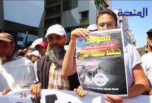 Photo of 10 هيئات حقوقية بالمغرب تنظم وقفة احتجاجية أمام القنصلية الأمريكية تنديدا بصفقة القرن