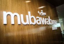 "Photo of موقع ""مبوب"" للعقارات يحقق رقم معاملات بزيادة 140 بالمئة برسم عام 2019"